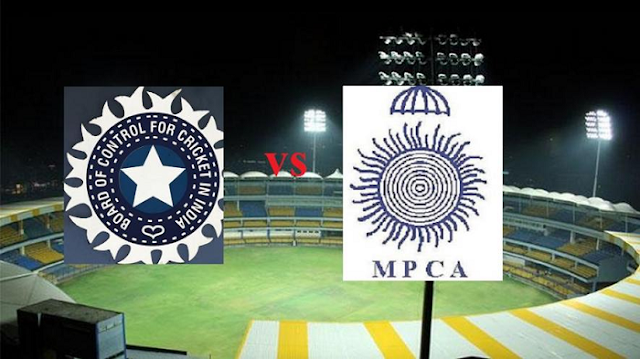 BCCI और MPCA के बीच मतभेद,नहीं होगा इंदौर में IND और WI का वनडे | SPORTS NEWS