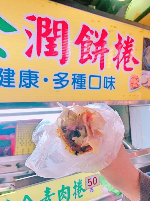 素食潤餅捲~板橋裕民夜市素食小吃