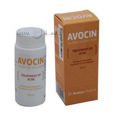 أفوسين محلول للتخلص من حب الشباب Avocin