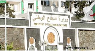 تسجيلات الحائزين الجدد على بكالوريا 2008 للتجنيد في مدارس وزارة الدفاع الوطني