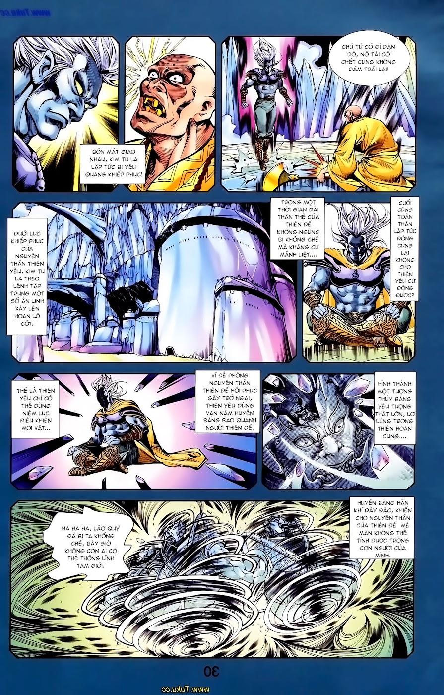 Cơ Phát Khai Chu Bản chapter 116 trang 17
