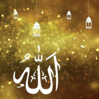 Amalan Yang Bernilai Plus Dilakukan Selama Ramadhan