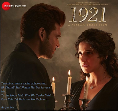Tere Bina (1921) full Song Lyrics with English Translation and real Inner Meaning