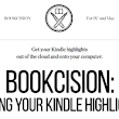 Cool Tool: Bookcision