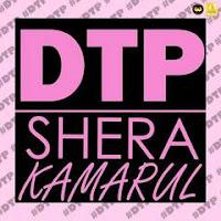 Sherakamarul - DTP