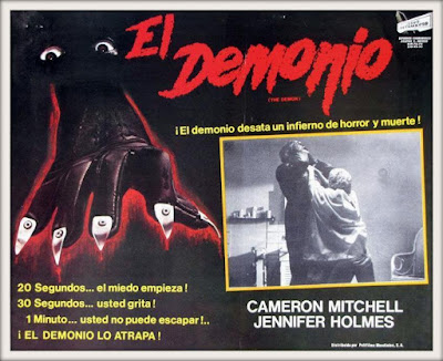Mexican lobby card for Percival Rubens' THE DEMON (1981)