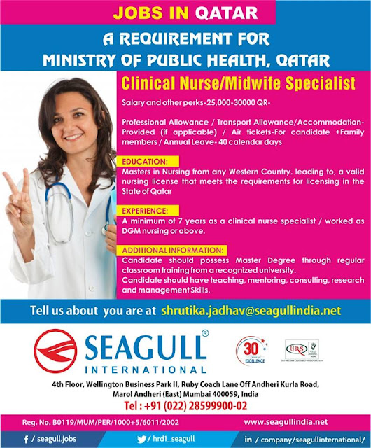 STAFF NURSE FOR MINISTRY OF PUBLIC HEALTH, QATAR