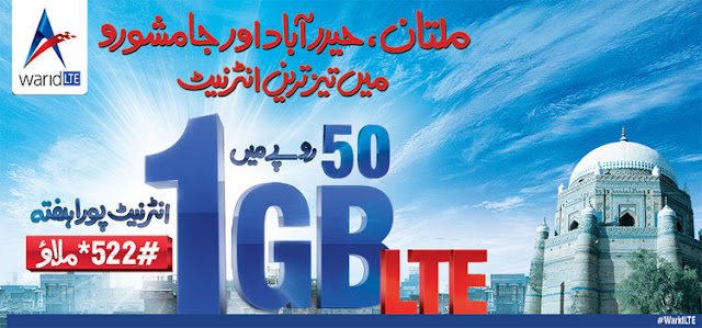 warid-announces-cheapest-4g-lte