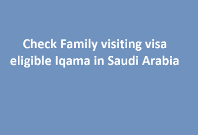 Check Family visiting visa eligible Iqama in Saudi Arabia