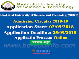 Shahjalal University of Science and Technology (SUST) Admission Test Circular 2018-2019