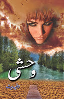 best urdu novels, free urdu novels, Novels, Urdu Books, Urdu novels,
