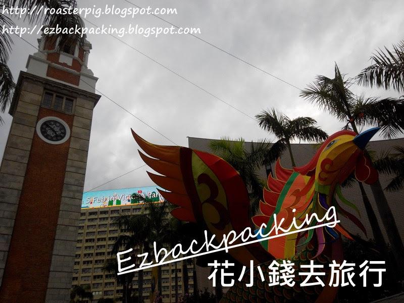 2014-2015年香港元宵綵燈會+元宵活動