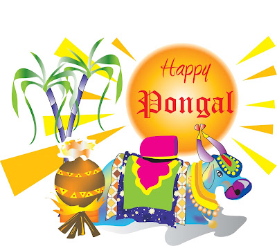 Happy Pongal 2017 Images, Greetings, HD Pictures