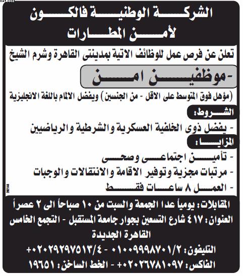 gov-jobs-16-07-28-04-15-22