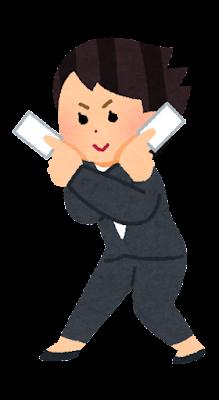 企業戦士のイラスト(女性・名刺)