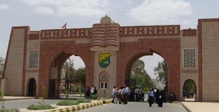 Teroris Syiah Houtsi Tutup Universitas Sana'a, 55 Mahasiswa Diculik