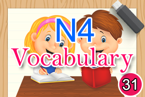 Nihongo: N4 Vocabulary Lesson 31