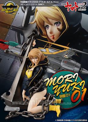 Figura Yuki Mori 01 Advent Nose Art Yamato Girls Collection Space Battleship Yamato 2202