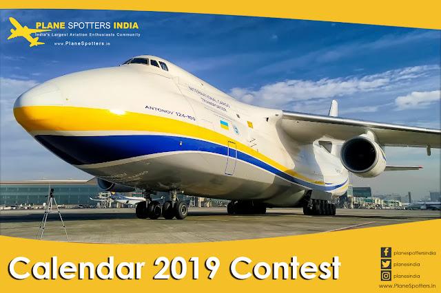 Calendar 2019 Contest