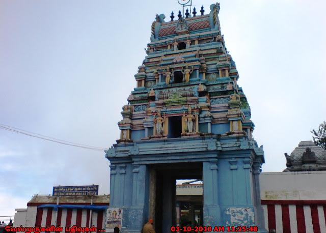 Kodaikanal - Kurinji Andavar Murugan Temple