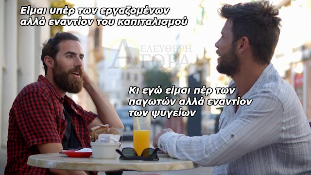 Dating Ουκρανία Forum ιστοσελίδες γνωριμιών σε βέλιορ