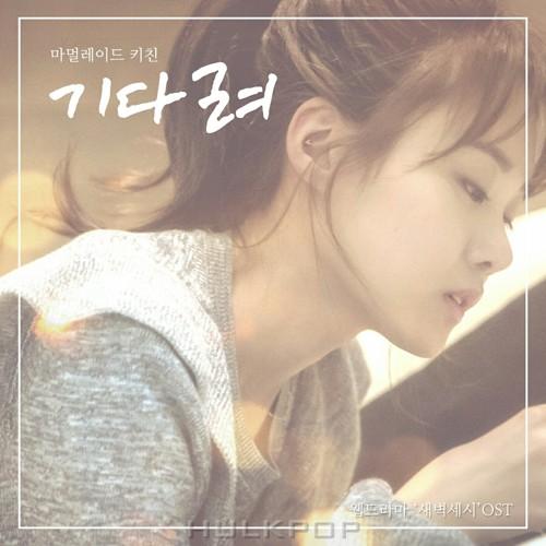Marmalade Kitchen – 3:00AM OST Part.2