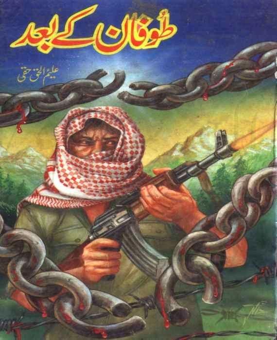 Free Download PDF Novel Toofan Ke Baad By Aleem ul Haq ...