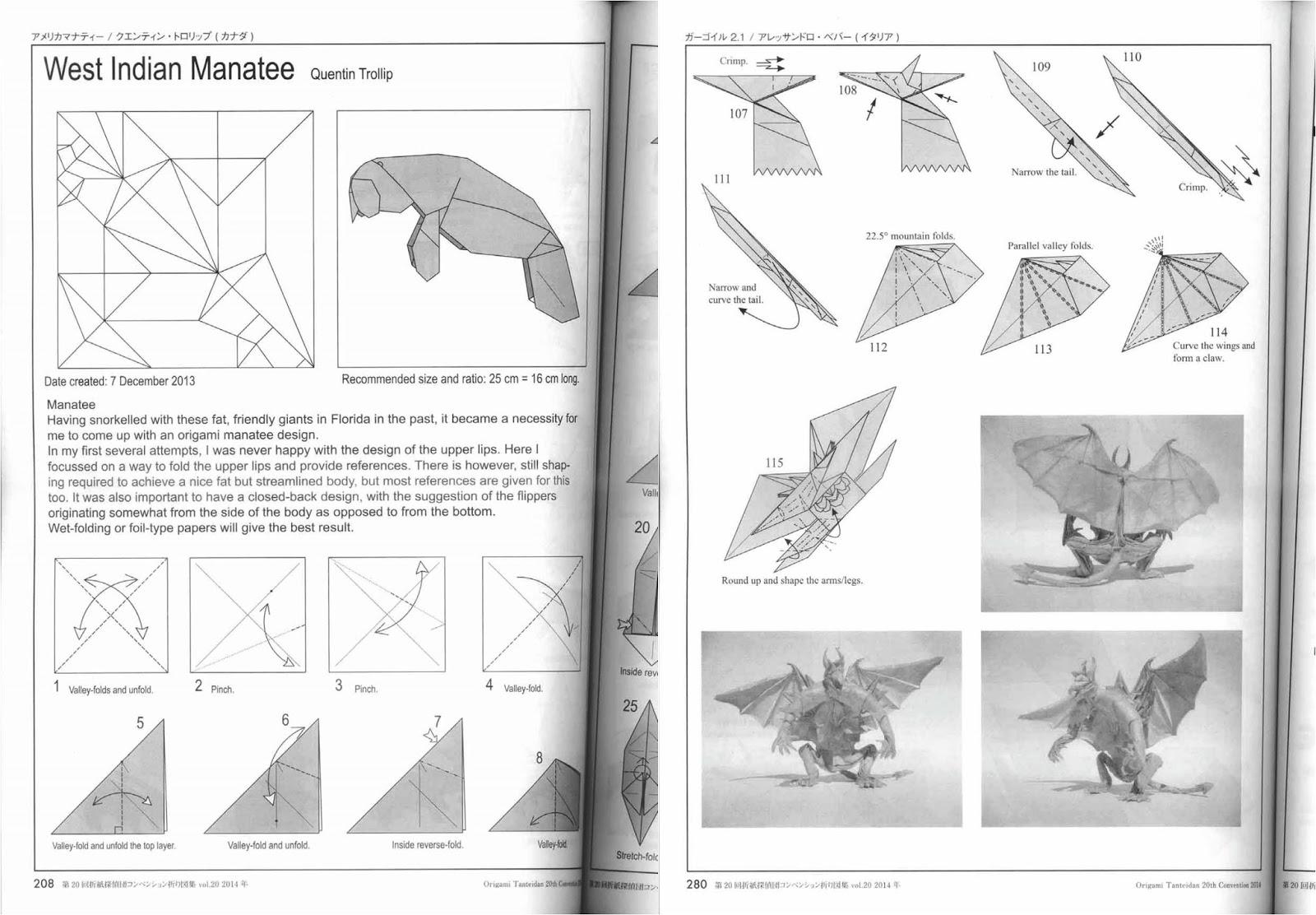 [eBook] Tanteidan Convention Book 20