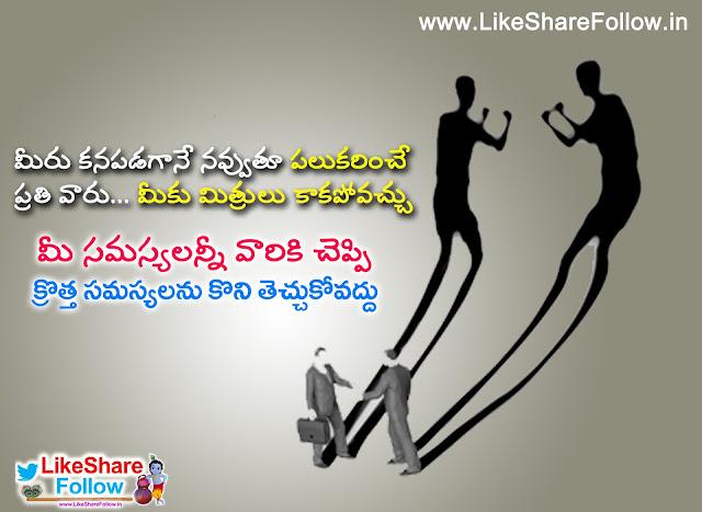 Best quotes in telugu