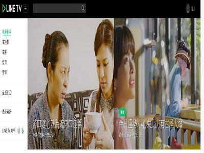 line tv 電腦版