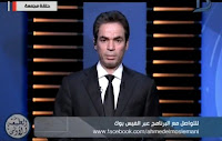 برنامج الطبعة الأولى حلقة 19-07-2017 مع أحمد المسلماني