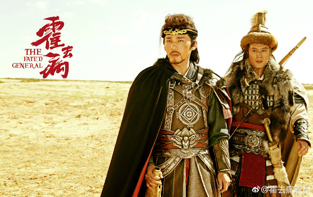 The Fated General Bai Yu wraps filming