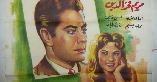 تحميل فيلم عمر الفلسطيني