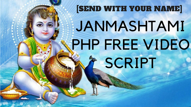 Shri Krishna Happy Janmashtami Festival Celebration PHP Free Wishing Website Whatsapp Viral Script