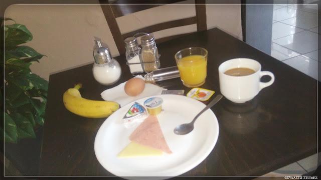 """Πρωινό ξενοδοχείου 'ΚΕΝΤΡΙΚΟΝ"""""""