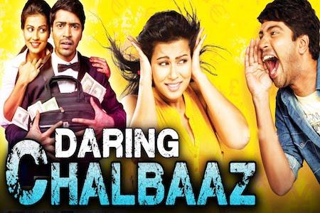 Daring Chaalbaaz 2017 Hindi Dubbed Movie Download