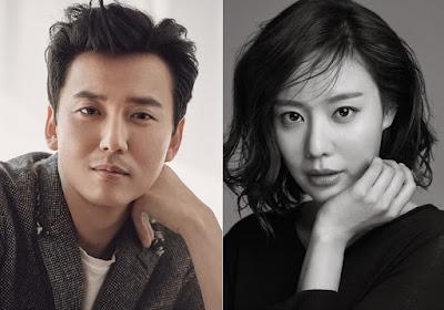 Sinopsis dan Jalan Cerita Drama Korea Deserving of the Name