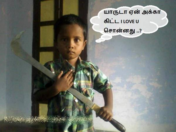 Funny Tamil Jokes Pictures Collection Part
