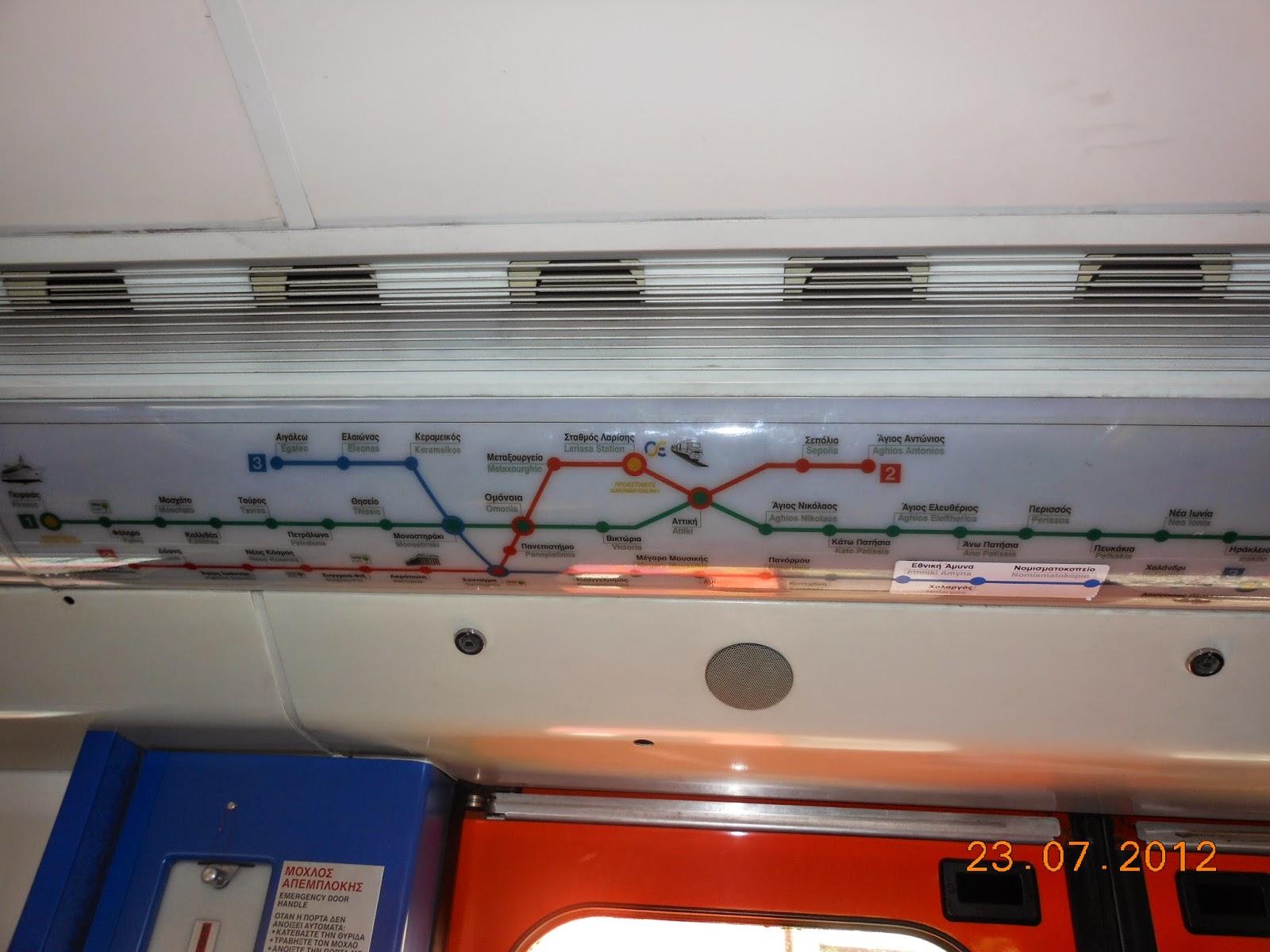 Metrô de Atenas - Grécia