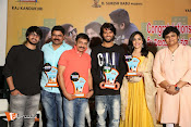 Pelli Choopulu SuccessMeet-thumbnail-17