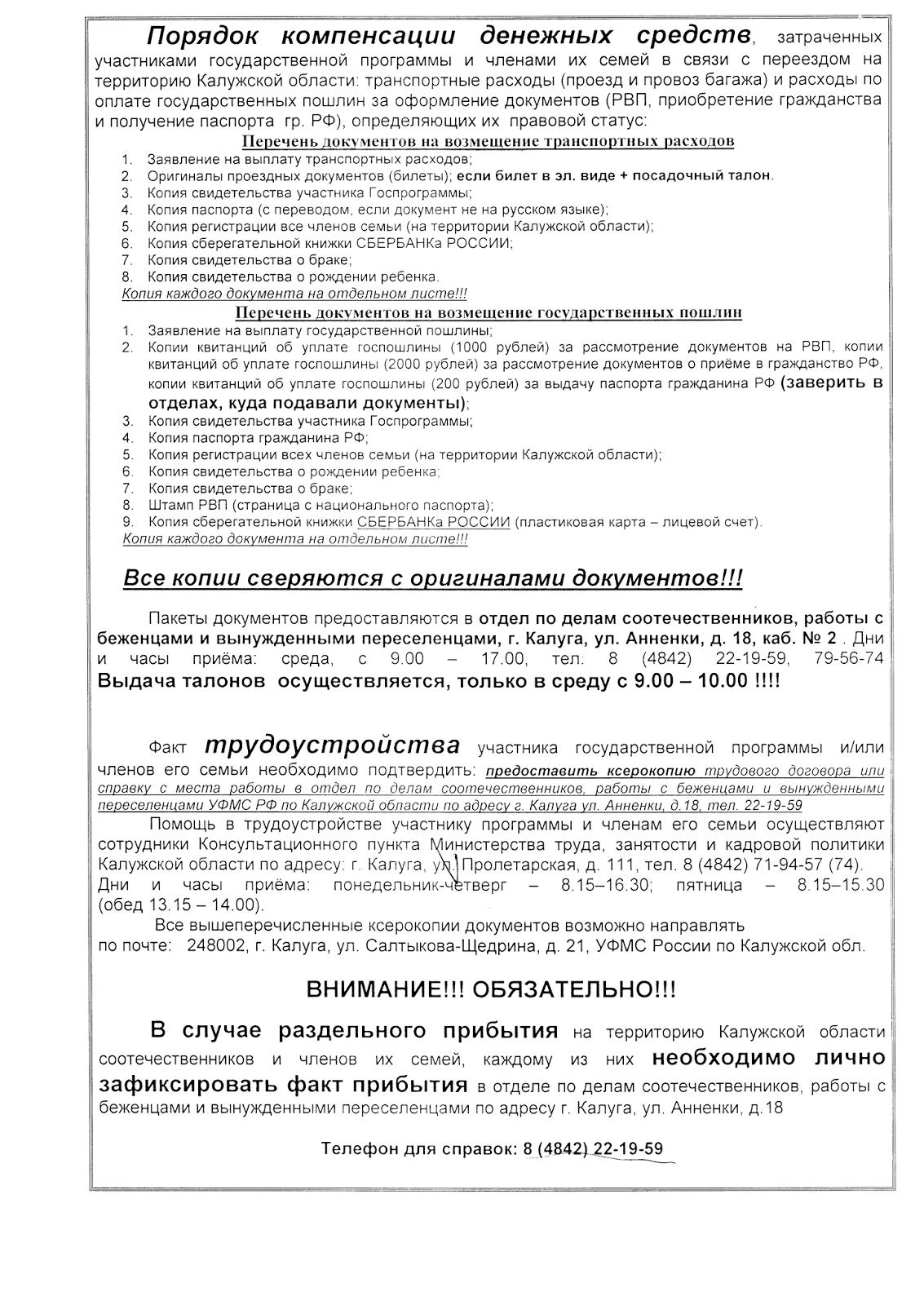 Кировский РОСП