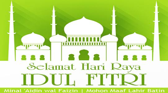 DP BBM Lebaran Hari Raya Idul Fitri