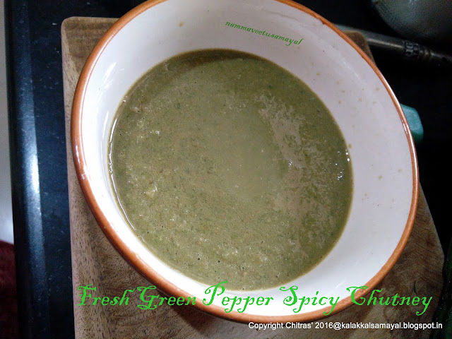 Fresh green pepper spicy chutney