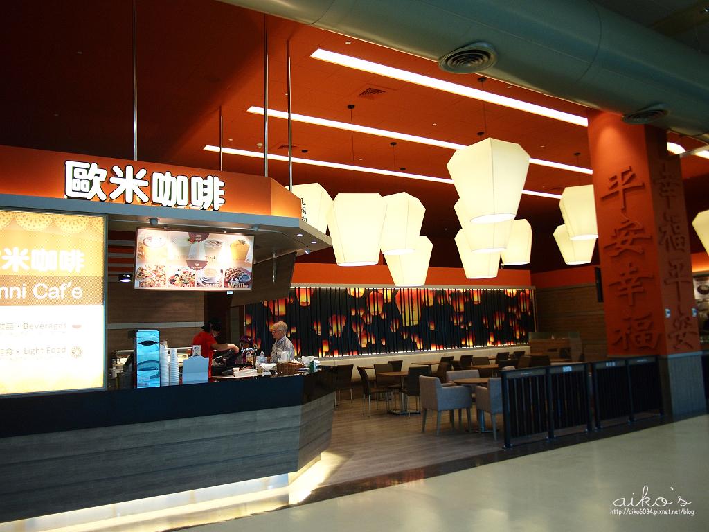 【香港機場】2012香港進澳門出自由行,先到香港機場買八達通與3電信網路3G電話卡~_aiko在臺灣_新浪博客