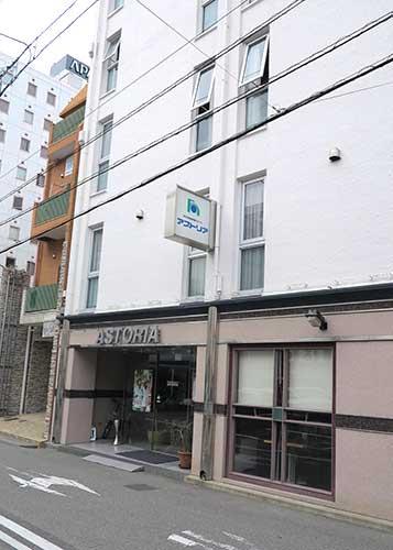 Hotel Astoria, Tokushima, Shikoku.