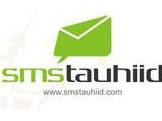 GRATIS!! Buku Tauhiid Praktis Seri Asmaul Husna Karya Aa Gym