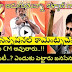 R Narayana Murthy Sensational Comments on pawan Kalyan one public function-TeluguCircle.in
