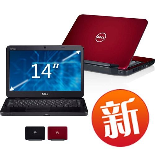 DELL INSPIRON 14 3420 NOTEBOOK 1704 WIRELESS DRIVERS WINDOWS 7 (2019)