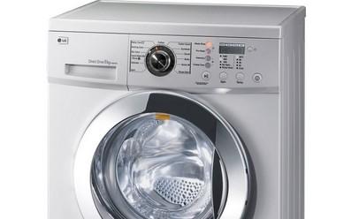 Daftar Harga Mesin Cuci Terbaik Yang Bagus Terbaru Beserta
