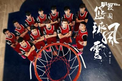 Đội Bóng Rổ Phong Vân